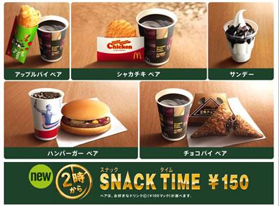 snack_time.jpg